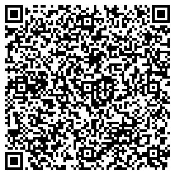 QR-код с контактной информацией организации ООО ЛВИ-СИБИРЬ