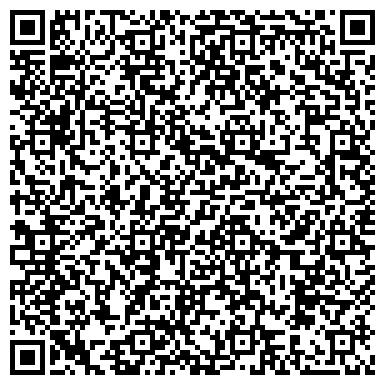 QR-код с контактной информацией организации АЛТАЙКРОВЛЯ-1 ПРОИЗВОДСТВЕННОЕ ПРЕДПРИЯТИЕ, ООО