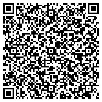 QR-код с контактной информацией организации АЛТАЙПАК