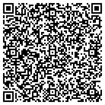 QR-код с контактной информацией организации АЛЬФАПАК 2000