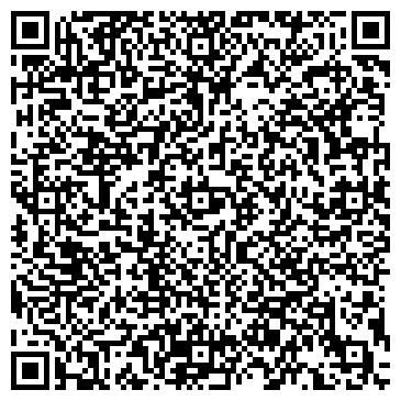 QR-код с контактной информацией организации ЛАЗЕР ТК ПРОИЗВОДСТВЕННАЯ ФИРМА, ООО