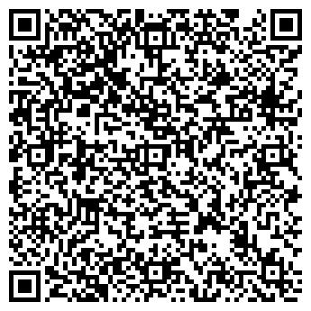 QR-код с контактной информацией организации ПЕЛИКАН СЛ, ЗАО