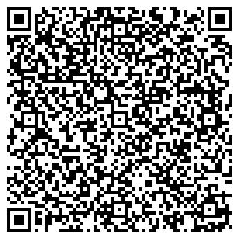 QR-код с контактной информацией организации ПИЛЕН ПЭК, ООО