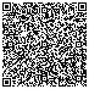 QR-код с контактной информацией организации РЯБИНА КОРПОРАЦИЯ, ЗАО