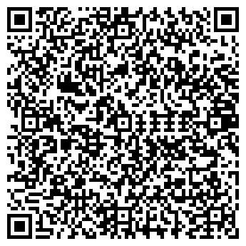 QR-код с контактной информацией организации СИБИРЬТАРА, ООО