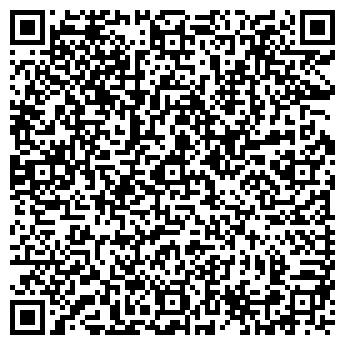 QR-код с контактной информацией организации СИБПРЕСС, ООО