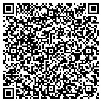 QR-код с контактной информацией организации СКАЮ, ООО