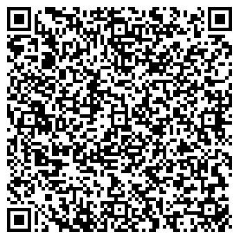 QR-код с контактной информацией организации СОВТЕРОС, ООО