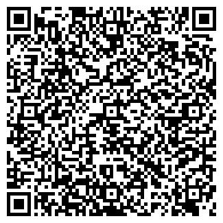 QR-код с контактной информацией организации СПЕКТР-Н