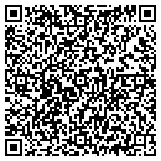 QR-код с контактной информацией организации СТАЯН, ООО