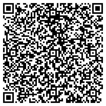QR-код с контактной информацией организации УРАЛ-ТРАВЕРС