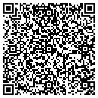 QR-код с контактной информацией организации ФАРРО, ООО