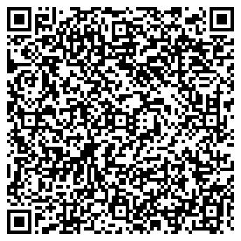 QR-код с контактной информацией организации ЭФФЕКТ-СЕРВИС, ООО