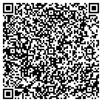 QR-код с контактной информацией организации ЮНИС-КОМПАНИ, ООО