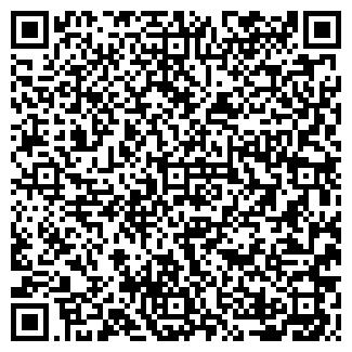 QR-код с контактной информацией организации ДЕЛЬФИ ТД