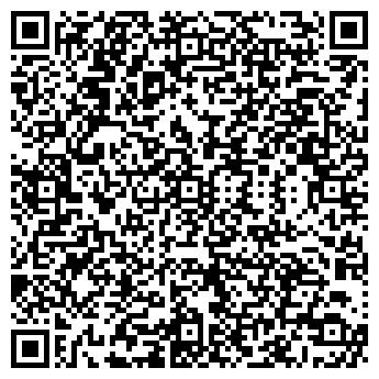 QR-код с контактной информацией организации УФИМСКИЙ ТВЦ