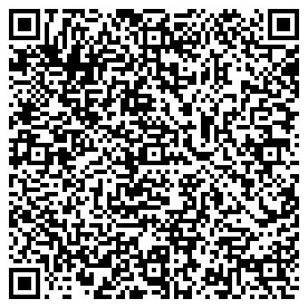 QR-код с контактной информацией организации УФИМСКИЙ ТД, ООО