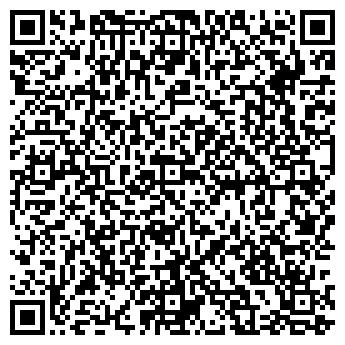 QR-код с контактной информацией организации ХИМСБЫТ МАГАЗИН, ООО