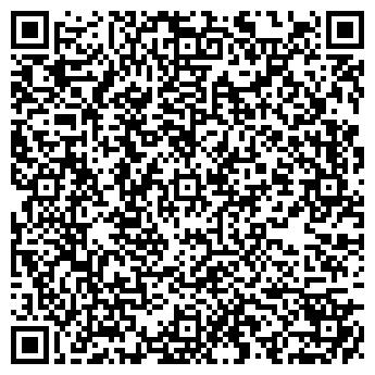 QR-код с контактной информацией организации СИБХИМКОНТРАКТ
