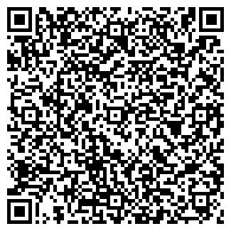 QR-код с контактной информацией организации ЭКС ПРИНТ