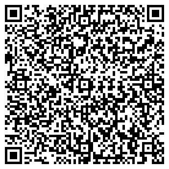 QR-код с контактной информацией организации ТРОФИ КОМПАНИЯ