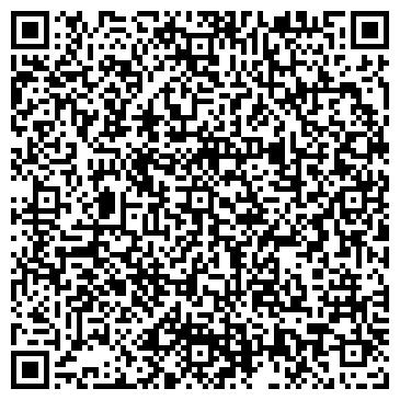 QR-код с контактной информацией организации ТРАКТ-НОВОСИБИРСК