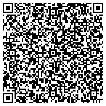 QR-код с контактной информацией организации ИНВЕРСИЯ ЛАЗЕРНЫЙ ЦЕНТР, АОЗТ
