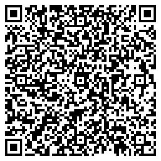 QR-код с контактной информацией организации ИНТРАДА