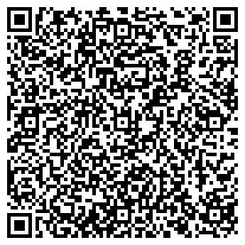 QR-код с контактной информацией организации КРИСТАЛЛЫ СИБИРИ, ООО