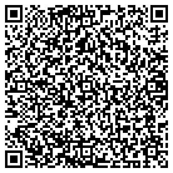 QR-код с контактной информацией организации ЧАС-СЕРВИС, ООО