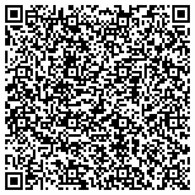 """QR-код с контактной информацией организации """"ОБЛАСТНОЙ ЦЕНТР ДЕЗИНФЕКЦИИ"""", ГБУЗ НСО"""