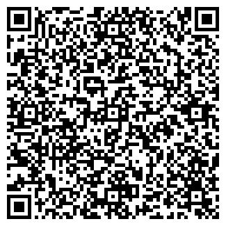 QR-код с контактной информацией организации ПРОЛАК-Е, ООО