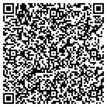 QR-код с контактной информацией организации СПОРТТЕХНИКА, ЗАО