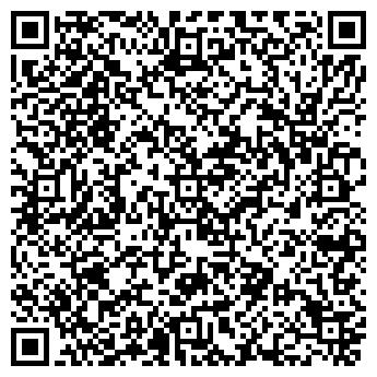QR-код с контактной информацией организации БУРЕВЕСТНИК НОВОСИБИРСКИЙ ЗАВОД