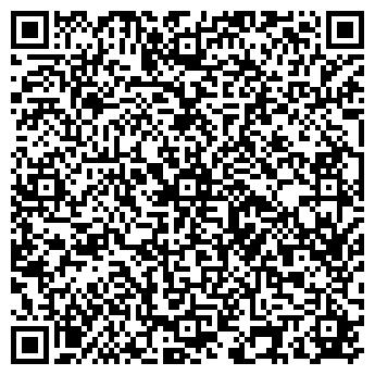 QR-код с контактной информацией организации САД-СЕРВИС-ЦЕНТР