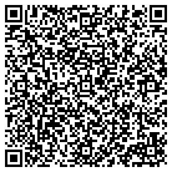 QR-код с контактной информацией организации СИБИРСКИЙ УРОЖАЙ, ООО