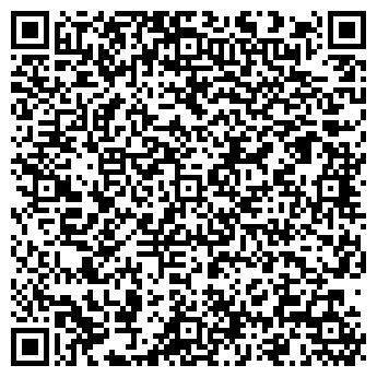 QR-код с контактной информацией организации БОМОНД-С, ООО