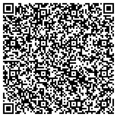 QR-код с контактной информацией организации ТОРГОВО-ПРОИЗВОДСТВЕННАЯ КОМПАНИЯ СИБИРСКИЙ ТРАКТ