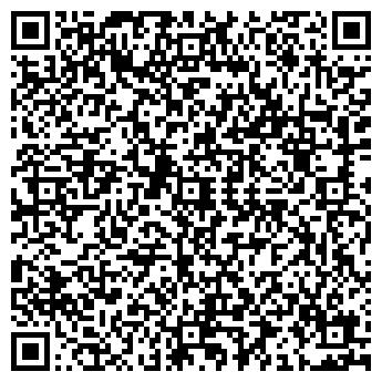 QR-код с контактной информацией организации ЭКОФЛОРА, ООО