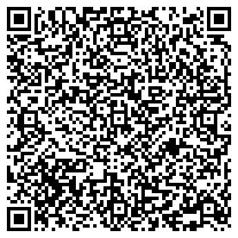 QR-код с контактной информацией организации АКАДЕМОФИС