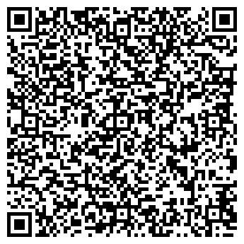 QR-код с контактной информацией организации АКЛТИС, ОАО