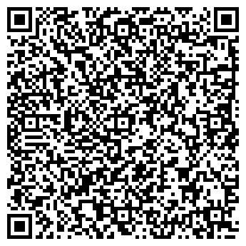 QR-код с контактной информацией организации БЮРО МЕБЕЛЬ