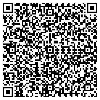 QR-код с контактной информацией организации ВИНТЕКС, ООО