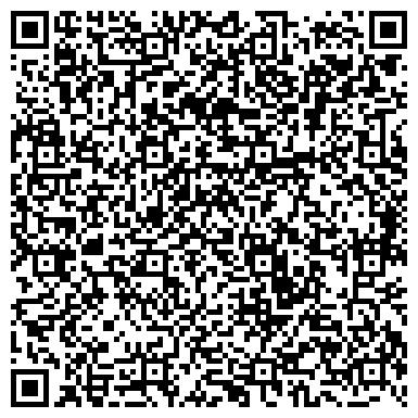 QR-код с контактной информацией организации СХОДНЯ МЕБЕЛЬ НОВОСИБИРСК РЕГИОНАЛЬНЫЙ ФИЛИАЛ
