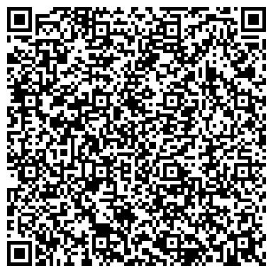 QR-код с контактной информацией организации ФАБРИКА ИНТЕРЬЕР МЕБЕЛЬНЫЙ САЛОН МЕРКУРИЙ, ООО