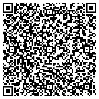QR-код с контактной информацией организации ВЕКТОР-БЕСТ, ЗАО
