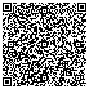 QR-код с контактной информацией организации ВЭФИТ, ЗАО
