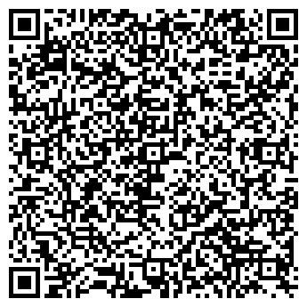 QR-код с контактной информацией организации КОМПЛЕКТ