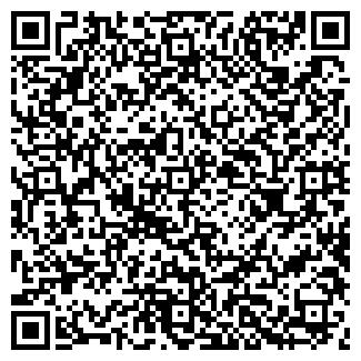 QR-код с контактной информацией организации МАСО, ООО