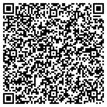 QR-код с контактной информацией организации ОТ ВИНТА СЕТЬ МАГАЗИНОВ